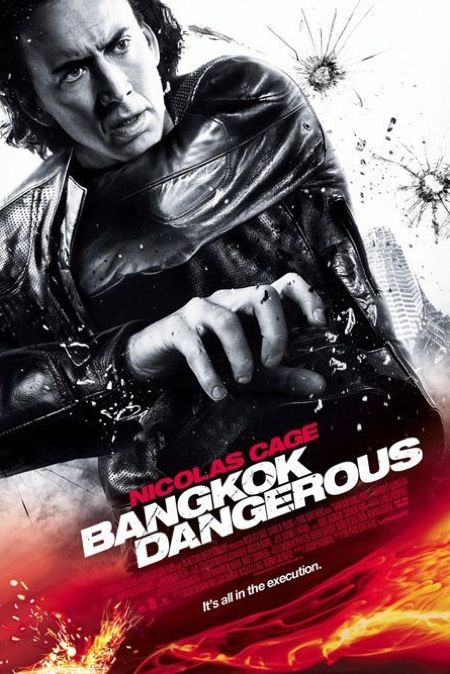 Poster Pelicula Bangkok Dangerous
